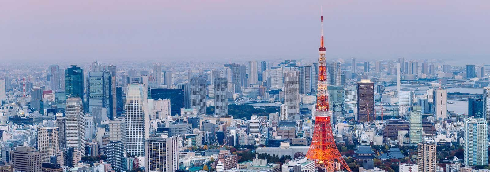 Agoda - 5% OFF your stay in Tokyo
